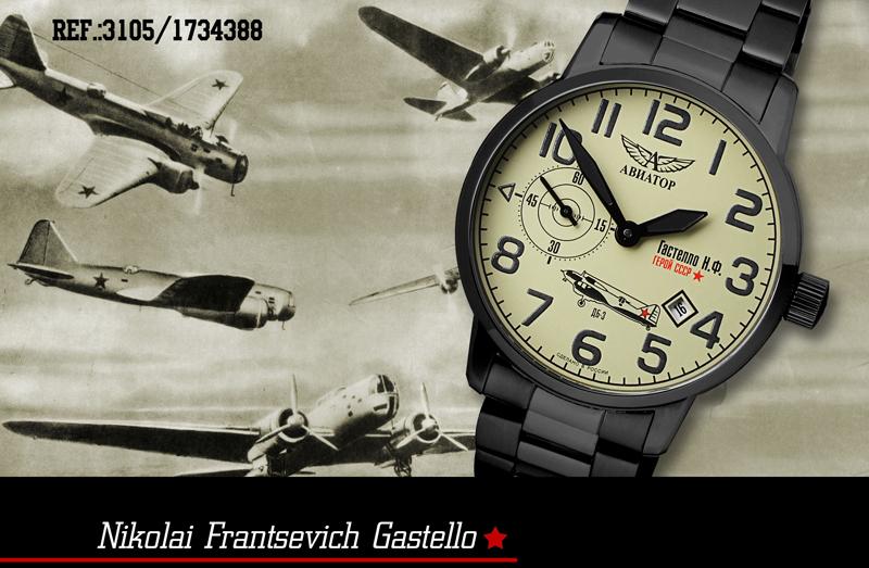 Часы пилотов купить часы на ин купить