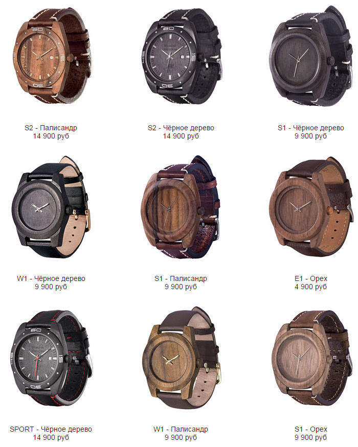 AA Wooden Watches №1