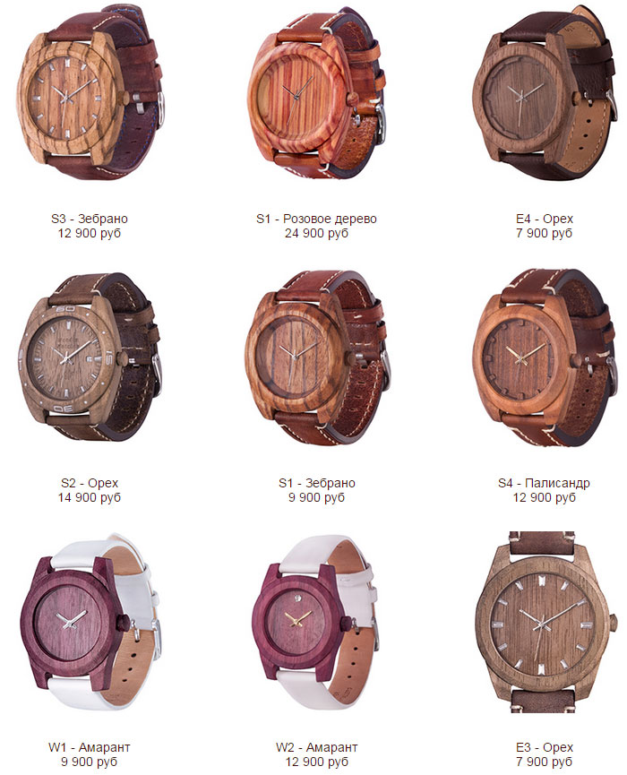 AA Wooden Watches №3