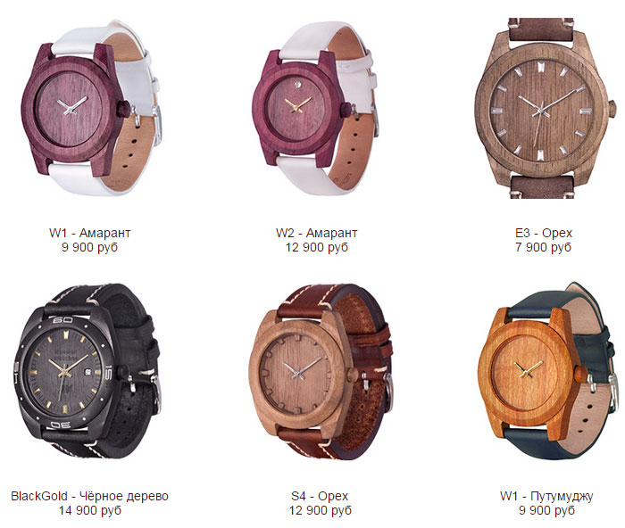 AA Wooden Watches №4
