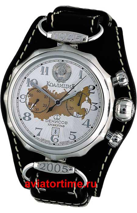 Купить часы наручные отечественные часы подростковые наручные для подростков