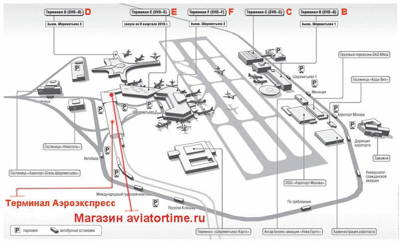 Схема движения автомобилей у аэропорта шереметьево