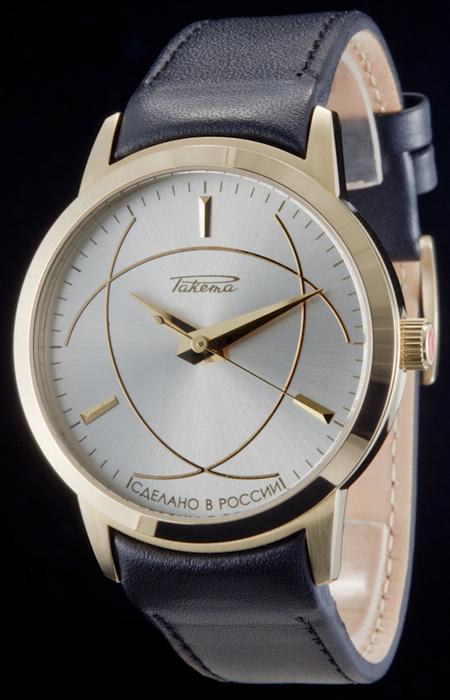 Часы наручные Касио | Часы Ракета Ялта 022