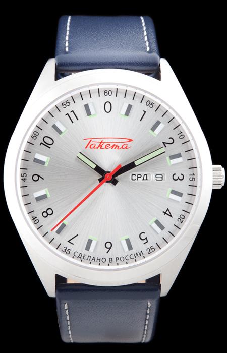 Часы Ракета Полярные-12 018 (RAKETA Polar-12 018