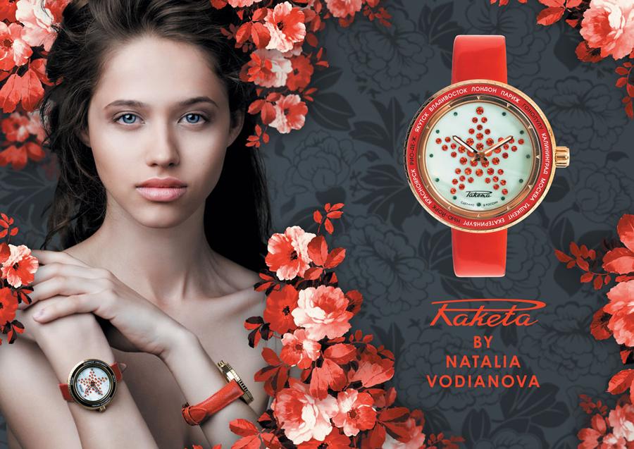 часы женские золотые с золотым браслетом цена