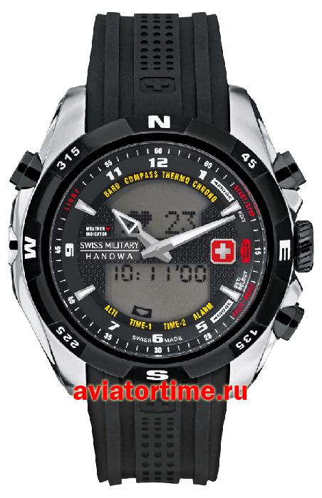 Швейцарские наручные мужские часы Swiss