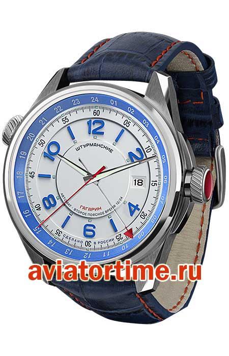 Часы наручные мужские механические российские с автоподзаводом купить