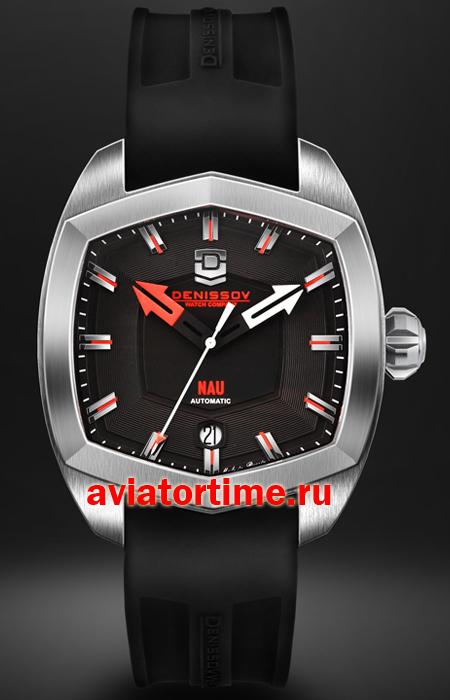 Продать наутилус часы денисов скупка иваново часы